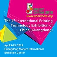 Print China 19